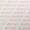 4d4a012b3352f49a8bdb8fc4bb7122fa_s