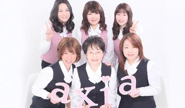 staff-w360